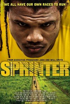 Спринтер (2018)