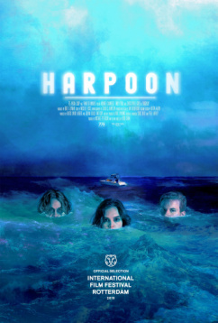 Гарпун (2019)