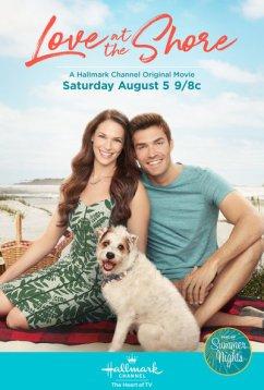Любовь на берегу (2017)