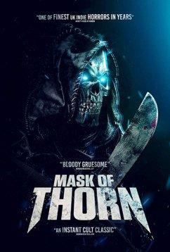 Маска Торна (2018)