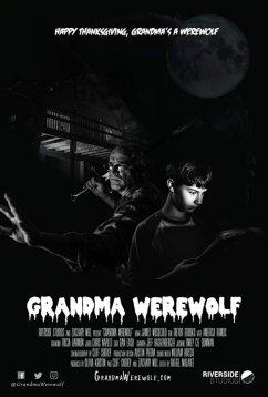 Когда бабушка оборотень (2017)