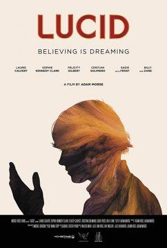 Осознанный сон (2018)