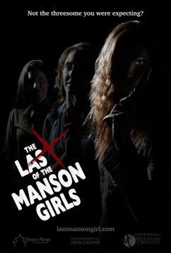 Последние девушки Мэнсона (2018)