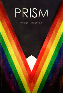 Призма (2017)