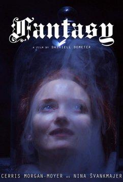 Фантазия (2017)