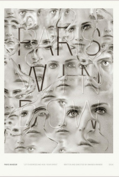 Окно Парижа (2018)