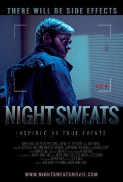 Ночной пот (2017)
