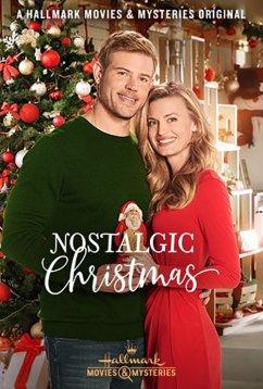 Рождественские воспоминания (2019)
