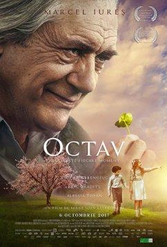 Октав (2017)