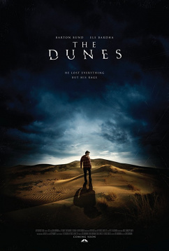 Дюны (2016)