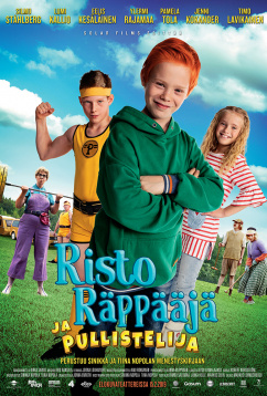 Рикки Раппер и Силач (2019)
