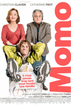Найти сына (2017)