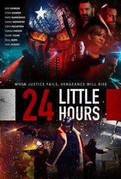 24 часа в Лондоне (2020)