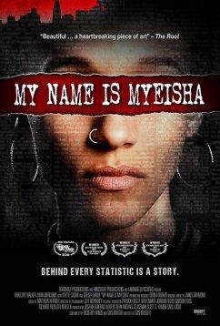 Меня зовут Маиша (2018)