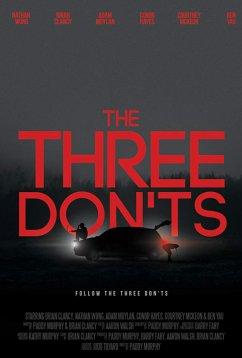 Три запрета (2017)