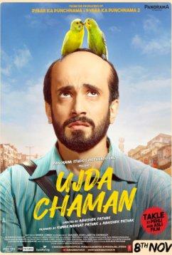 Уджда Чаман (2019)