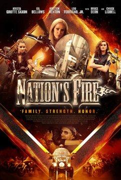 Пламя из-под колёс (2019)