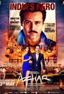 Аджар (2016)