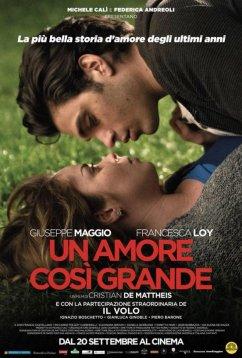 Такая огромная любовь (2018)