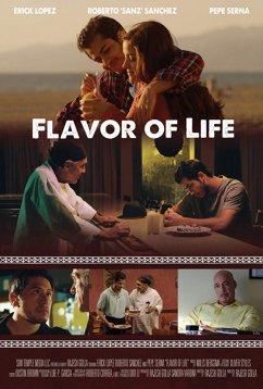 Вкус жизни (2019)