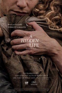 Тайная жизнь (2019)