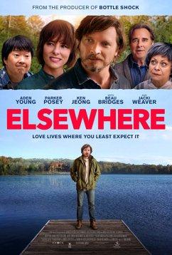 Где-то там (2019)