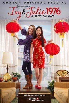 Американская история девочки: Айви и Джули 1976 - счастливый баланс (2017)