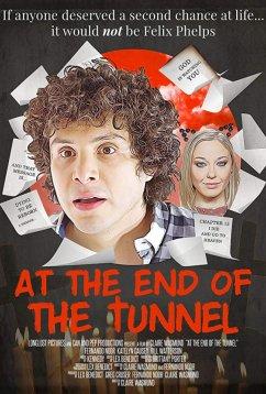 В конце туннеля (2018)