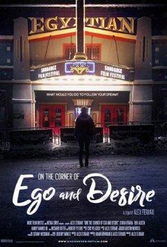 На грани эго и желания (2019)