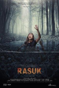 Расук (2018)