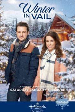 Зима в Вейле (2020)