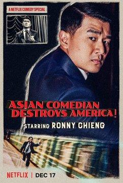 Ронни Чиенг: Азиатский комик разрушает Америку (2019)
