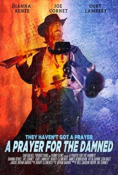 Молитва за проклятых (2018)