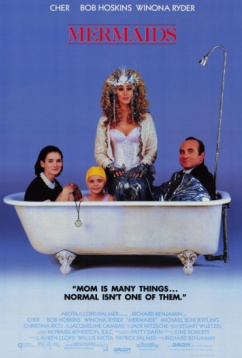 Русалки (1990)