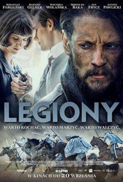 Легионы (2019)
