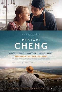 Мастер Чен (2019)