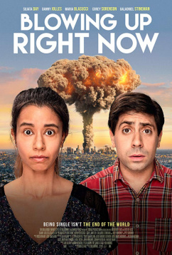 Взрыв (2019)
