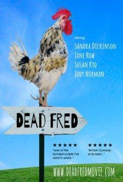 Фред мертвец (2019)