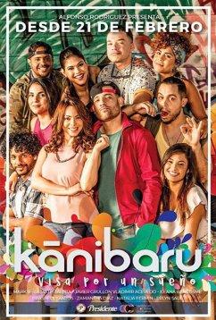 Канибару (2019)
