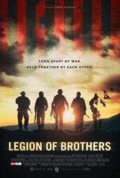 Братский легион (2017)