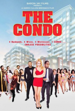 Кондо (2015)
