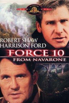Отряд 10 из Навароне (1978)