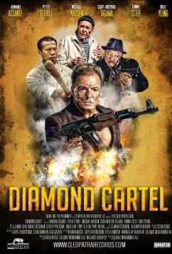 Бриллиантовый картель (2017)