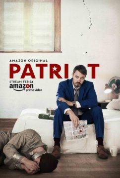Патриот (2015)