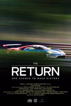 Возвращение (2017)