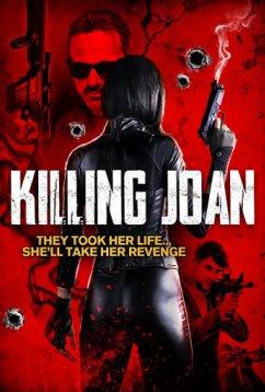 Убийство Джоан (2018)