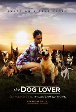 Любительница собак (2016)