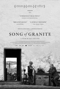 Песнь гранита (2017)