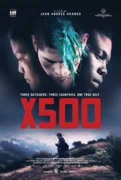 Икс 500 (2016)