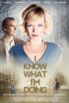Я знаю, что я делаю (2013)